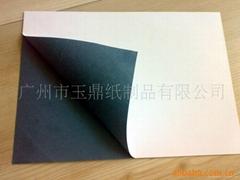 廠家出售高檔充值卡專用黑芯紙