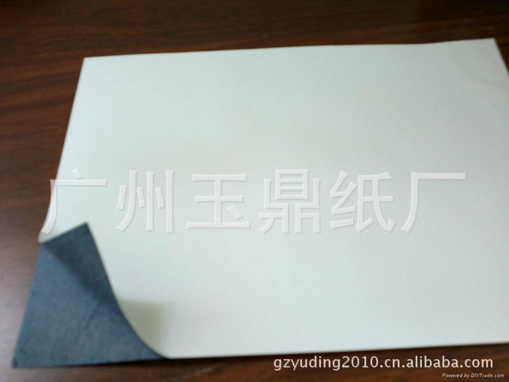 高檔藍芯紙 1