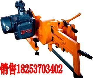 DYQG-4燃油式鋸軌機 2