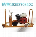 GM-4鋼軌打磨機