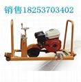 GM-4钢轨打磨机