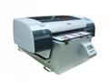 木板多色印畫機