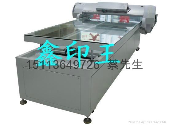PET硅膠片彩印機 1