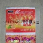 PC膠片打印機 3