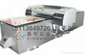 PP膠片彩色打印機