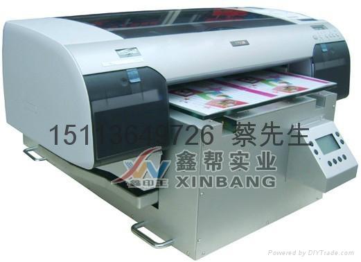 PP膠片彩色打印機 3