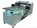 PU橡膠高清打印機 2