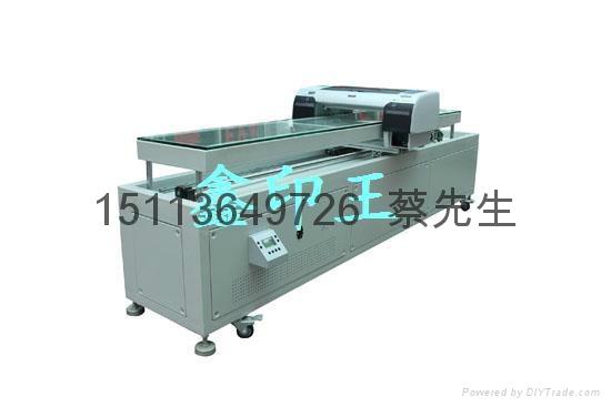 ABS材料打印機 1