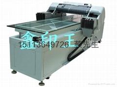 PC產品打印機