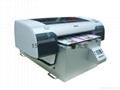 飾品盒彩色打印機