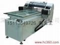 愛普生原裝玻璃產品印花機