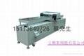 愛普生原裝玻璃產品打印機