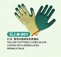 Coated work gloves 2