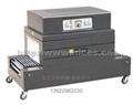 PVC膜遠紅外線熱收縮機(東莞