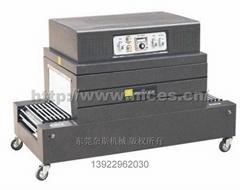 PVC膜远红外线热收缩机(东莞市)