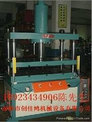 油壓壓床、創鴻牌油壓沖床、專業製造油壓壓床、油壓壓床找廠家