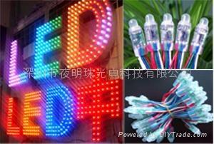 外露廣告穿孔字LED燈串 2