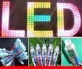 外露廣告穿孔字LED燈串