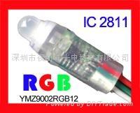 12mm全彩RGB 點控穿孔字燈串IC2811 IC2801 1