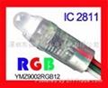 12mm全彩RGB 點控穿孔字