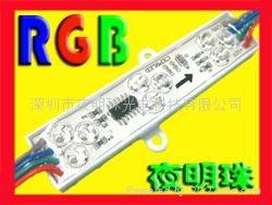 LED 吸塑廣告模組 1