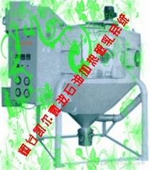 含油污泥微波热解(PHONE5)