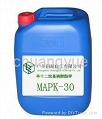 potassium dodecyl phosphate