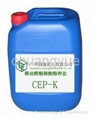 Potassium polycxyethylene cocoalcohol phosphate