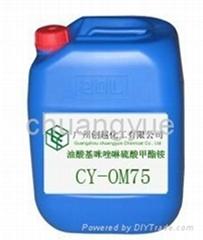 Octadearyl dimethyl ammonium chloride