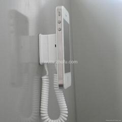 手機防盜鏈