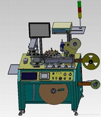 The inductance test packaging equipment