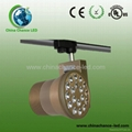 High power Rail Track Led Ligh 1