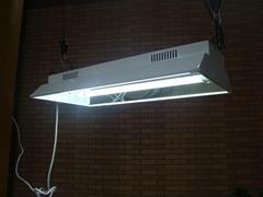 grow light reflector