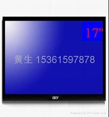 供應中國電子17寸液晶監視器CM17