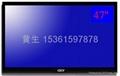供應中國電子47寸液晶監視器C