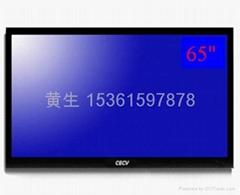 供應中國電子65寸液晶監視器CM65