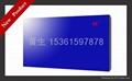 供應中國電子55寸DID超窄邊