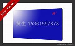 供应中国电子55寸DID超窄边液晶拼接单元