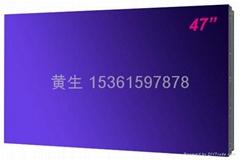 供应中国电子47寸DID超窄边液晶拼接单元