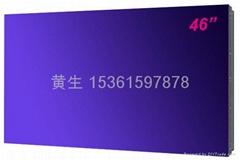 供应中国电子46寸DID超窄液晶拼接单元
