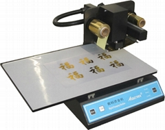 hot stamping machine(small as inkjet printer)