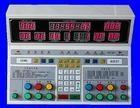 體育籃球比賽計時記分控制器 4