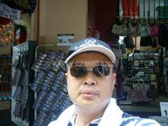 CHAO PAO TRADING  CO.,LTD