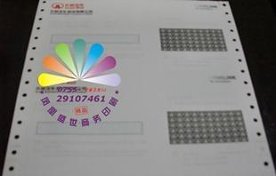 保密信封印刷 1
