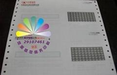 保密信封印刷
