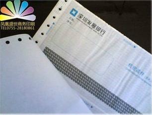 保密信封印刷 2