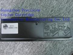 Epson copier toner cartr