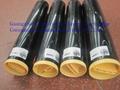 施乐彩色复印机碳粉盒DCC450 4