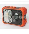 煤礦區專用防爆相機Tpix2302xp
