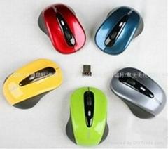 WirelessMouseYU-3000
